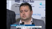Отцепникът от ГЕРБ оттегли заявлението си за напускане - Новините на Нова