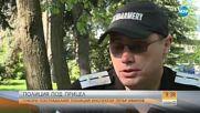 ПОЛИЦИЯ ПОД ПРИЦЕЛ: Говори пострадалият полицай от бомбичка