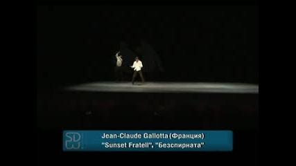 Gallota Trailer - Sofia Dance Week