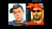 Блиц – Ицо Хазарта и Спенс - Господари на ефира