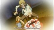 One Piece 383 [ Бг Субс ]