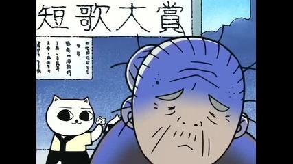 Nekojiru Gekijou 16 - 18