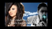 Sofi Marinova - v Drug Svqt jiveq+link Download http://search.data.bg/results/?w