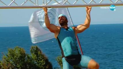 Игри на волята: България (27.11.2020) - част 2: Трудна, но равностойна битка между Тодор и Чудомир