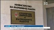 """Очаква се краят на проверката на случая """"Борислава""""- Новините на Нова"""