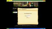 Как да си смените паролата в ая ворлдс (официал Видео)