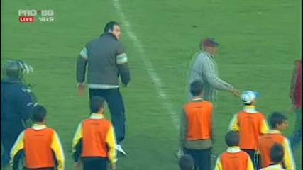 Бои на мача Ботев Пловдив - Локомотив Пловдив
