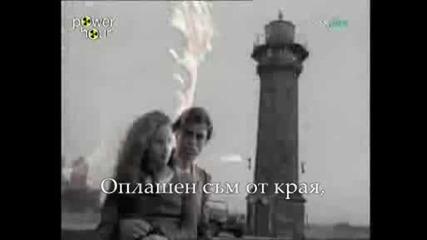 Enrique Iglesias - Si Tu Te Vas - Превод