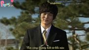 [ppyongteam][vietsub] I Look - Gavy Nj (ojakgyo Brothers Ost)