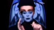 Lisa Stansfield - Someday