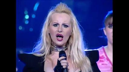 Ivana Elektra-Sampanjac