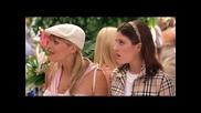 Бели мадами Бг Аудио ( Високо Качество ) Част 2 (2004)