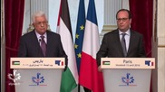 France: Hollande discusses Syria crisis with Palestine's Abbas