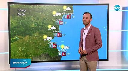 Прогноза за времето (12.05.2021 - обедна емисия)