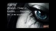 Ирена незбъднат сън Irena nezbudnat sun Vbox7