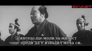 Приключенията на Затоичи (1962) - бг субтитри Част 2 Филм