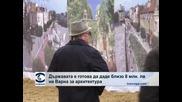 Държавата е готова да даде 8 млн. лв. на Варна за архутектура
