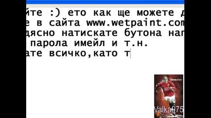 domain za sait