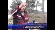 Цигани заличават делото на митрополит Методий Кусев