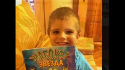 Честит Празник На Детската Книга - Милена Димова,детски автор