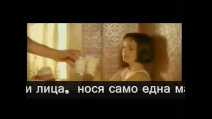 Sting - Shape Of My Heart Превод