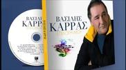 New Album Vasilis Karras - Epilogi Mou _ Full Album 2014