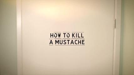 как да убием мустаците :д
