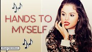 03. Selena Gomez - Hands to myself (+ Превод! )