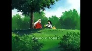 Inuyasha101 Part 1 (bg Sub)