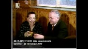 Pavel Sirakov-sabrali Se Tri Shturci