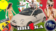 FIAT 500 Abarth - Малкият италианец с чиста отрова