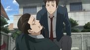 Kiseijuu Sei no Kakuritsu Episode 13 Eng Subs [576p]