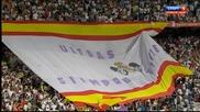 Real Madrid vs Barcelona 2-1 Supercopa 2012