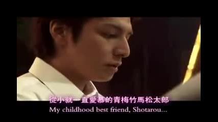 Horikita Maki Skip Beat (trailer)