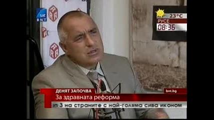 Борисов: Инфраструктурата е живот и пари за държавата
