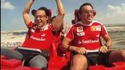 С Фернандо и Фелипе на влакчето на Ферари