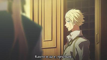 [ Bg subs ] Violet Evergarden - 01