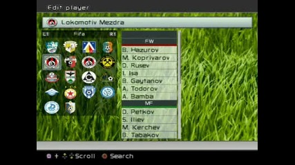 Pes 6 Bulgaria Preview Part 2/2