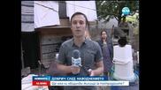 Осигуряват 24 жилища за останалите без дом в Добрич - Новините на Нова