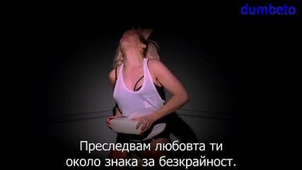Ellie Goulding - Figure 8 / Hd качество + Български субтитри/