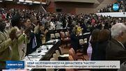 Мигел Диас-Канел е единственият кандидат за президент на Куба