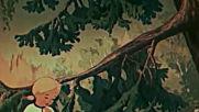Дудочка и кувшинчик ( 1950 )