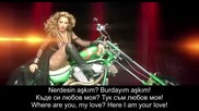 Hadise - Nerdesin Askim (prevod) (lyrics)