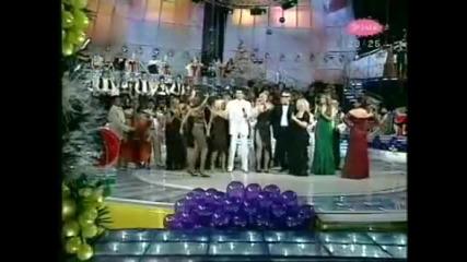 Tanja Savic i Lepa Brena - Cacak (Live) Novogodisnji Grand Show 2007