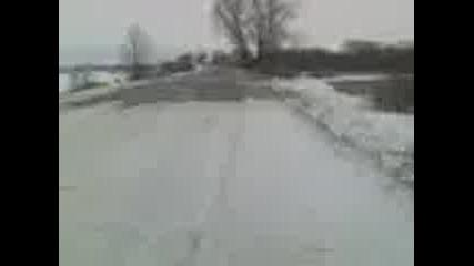 По Път За Садово
