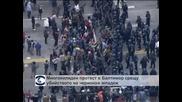 Протест срещу полицейското насилие в Балтимор