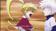 Hunter x Hunter 2011 Episode 72 Bg Sub
