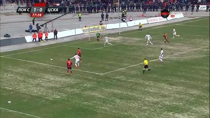 Локомотив София – ЦСКА - Второ полувреме (01.03.2015г.)
