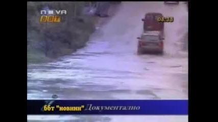 Кола пръска цигани - цунами