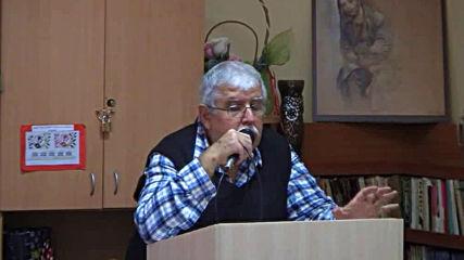Какво очакваме от живота - Пастор Фахри Тахиров